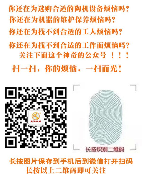 宝陶BT-1200型十头圆弧抛光机发出江西抚州(图5)