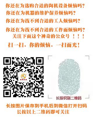 宝陶数控手推瓷砖切割机发出河北、安徽(图4)
