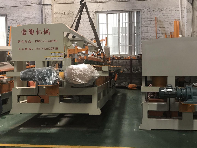 宝陶BT-1200型十头圆弧抛光机发出贵州(图2)