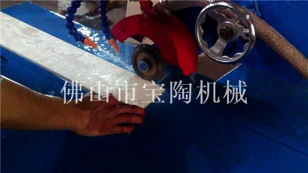 使用宝陶多功能瓷砖切割机好处(图5)