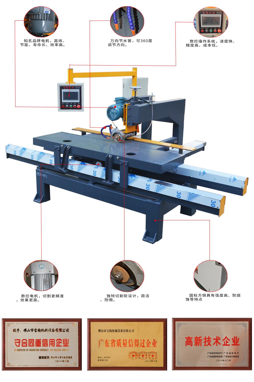 使用数控1800大阪瓷砖切割机好处(图2)