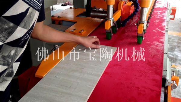 青青草免费在线视频观工人在操作三刀陶瓷切割机