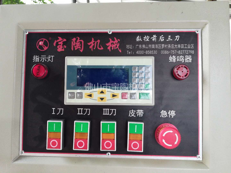 数控陶瓷切割机控制面板
